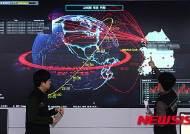 """""""북한 해커, 한미일 인프라 공격 '연습'차 이스라엘 공격"""" 산케이"""