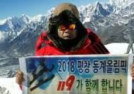 [춘천소식] 안전올림픽 성공다짐 119 출정식 등