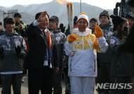 평창올림픽 홍천 성화… 가수 인순이 첫 스타트