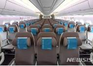 [르포]길어진 동체·넓어진 공간…에어버스 최신형 항공기 A350-1000 타보니