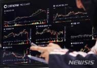 '가상화폐 테더, 달러 연동 가능한가'…美 CFTC, 관련업체 조사