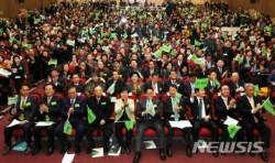 민주평화당 광주시당 2월1일 창당대회 개최
