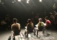 젠트리피케이션 위기 대학로소극장에 임차료 11개월분 지원