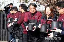 SR, 고객서비스실·경영혁신부문 신설…공공성 강화