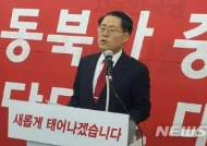 """김재수 """"펫산업, 대구 신성장동력으로 키우자"""""""