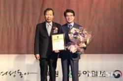 성동구 온기누리소, 대한민국 베스트셀링 브랜드상
