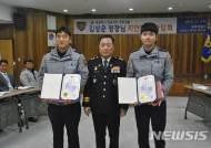 유공 경찰관에게 표창장 주는 김상운 경북경찰청장