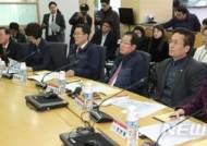 자유한국당 미세먼지 TF, 기상청 방문