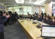 기상청 찾은 홍준표 자유한국당 대표