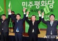 민평당, 서울·경기·광주·전북·전남 시도당 창당