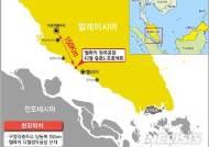 현대Eng, 말레이시아 정유공장 고도화사업 수주