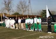 데이비스컵 첫날, 한국 테니스 파키스탄에 단식 2패