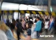 서울지하철·버스 설연휴 16·17일 막차 새벽2시 운행