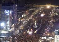"""경찰청 """"지난해 불법폭력시위 발생 12건…역대 최소"""""""