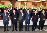 '두 쪽난 국민의당' 광주·전남지역 정가 후폭풍