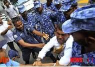 몰디브, 독재가문의 현 대통령에 대법원 반기…민주화 전대통령 돌아올까