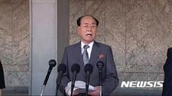 """靑 """"北 김영남 파견, 남북대화 비중있게 판단···최대한 성의 보여"""""""
