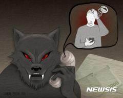 경찰, 보이스피싱 전담팀 가동…총책·콜센터 검거 집중
