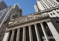 美증시 급락, 자산 가격 동반 하락 전조?…투자자들 긴장