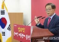 """남유진 전 구미시장, """"왜 박정희 우표 안 되나"""""""
