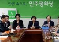 """'DJ비자금 의혹 제보' 박주원 당원권 회복…민평당 """"야합 본색드러나"""""""