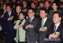 민평당, 오늘 공식출범...비례대표 출당 관건