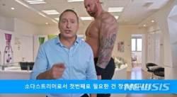 소다스트림, 글로벌 인재 채용 방식 소개 영상 '화제'