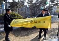 3년9개월 만에 내린 성남시청 세월호기