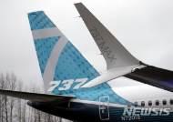 미 보잉사, 최장거리 제트여객기 737 맥스7 내년 출시