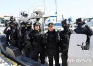 박경민 청장, 평창동계올림픽 성공개최를 위한 동해해역 현장점검