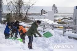 설국 울릉도...폭설 관련 긴급대책회의 개최