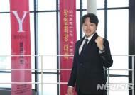 한남대 김완기씨 학위수여식서 창업특별상 수상