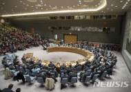 [종합 2보]유엔 대북제재위 의장, 회원국에 '최휘 제재면제' 요청 서한