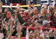 베네수엘라 선관위, 조기 대선실시 4월 22일로 확정 발표