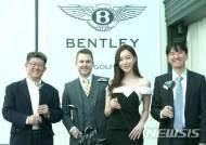벤틀리 자동차의 DNA를 품은 '벤틀리 골프' 브랜드 런칭