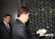 대구지하철 화재참사 15주년 '대구시민안전주간'
