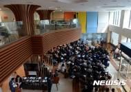 서울시, 50+세대 보람일자리 2236개 창출
