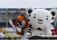 평창동계올림픽 개막 공연 어떻게 열릴까...다섯아이와 한겨울밤 판타지