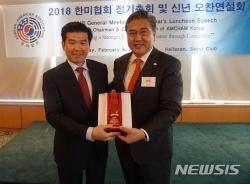 [동정]제임스 김 주한미국상공회의소 회장