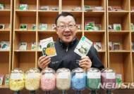 다양한 종자를 생산하는 아시아종묘의 류경오 대표