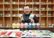 다양한 종자를 생산하는 아시아경제 류경오 대표