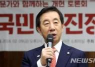 [종합]한국당, 내달 초 개헌안 당론 도출...'분권형 대통령제'