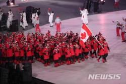 캐나다 선수단 입장