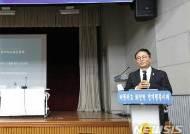 """송주명 교수 """"경기혁신교육 한계 직면, 대전환 필요"""""""