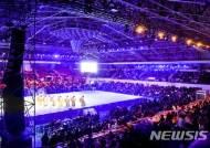 원주 '윈터 댄싱카니발'를 개최