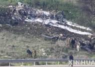 """이스라엘 """"영공 침범 이란의 불장난, 큰 대가 치를 것"""" 경고"""