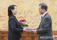 """日언론들, """"문대통령 訪北, 한미일 대북공조 균열 가져와"""""""