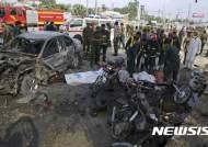 파키스탄 탈레반, 2인자의 미 드론 사망 인정