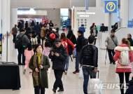 설 연휴 해외여행 예약률 치솟아…동남아 비중 ↑