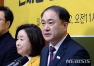 정의당 권태홍 전북도당 위원장, 도지사 선거 출마